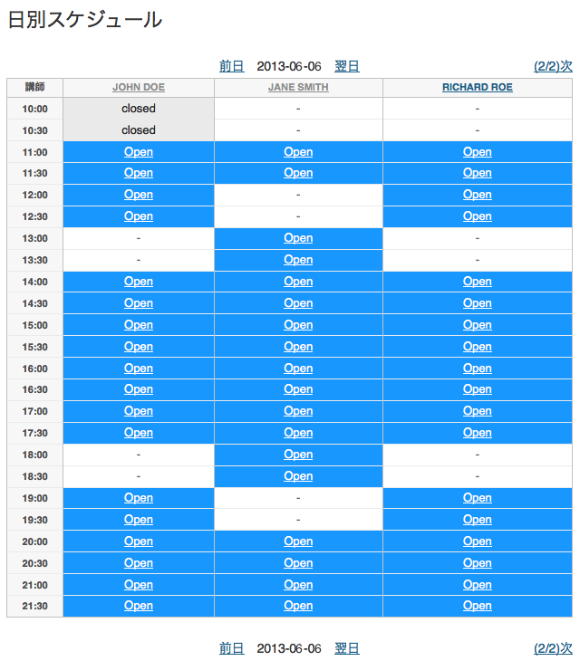 ss-daily-schedule